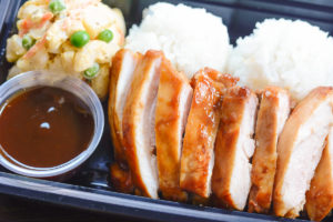 Allergy Friendly Teriyaki Chicken Plate Lunch