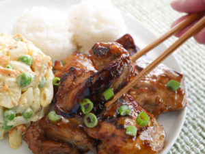 best allergy-friendly teriyaki chicken