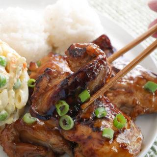 best chicken teriyaki plate lunch